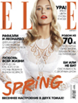 Elle (Russia-March 2011)
